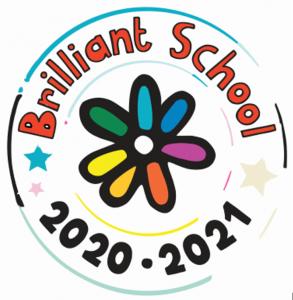 Brilliant Schools 2020